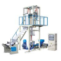 Wholesale SJ-A Series Pe Film Blowing Machine from china suppliers