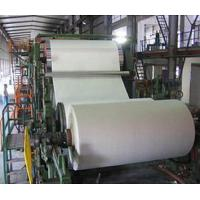 Wholesale 2400mm Cultural Paper Making Machine from china suppliers