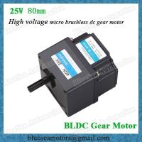 Wholesale 220V, 230V high voltage 25W power bldc motor China with motor speed controller from china suppliers
