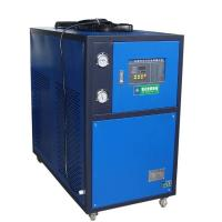Wholesale Blue 5HP Industrial Air Cooled Chiller With Motor Overload Protection Function from china suppliers