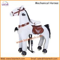 Wholesale High Quality Ride On Horse, Mechanical Ride On Horse Custom Plush Toys in Amusement Park from china suppliers