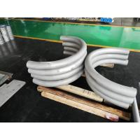 Wholesale ASME SB167 UNS NO 6600. UNS6600 , Alloy Steel Seamless bend pipe , 100% PT , ET, UT , Petrochemical, Heating application from china suppliers