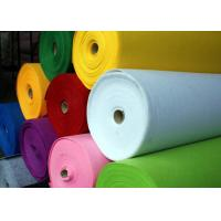 Buy cheap Reusable SMS SMMS Non Woven Polypropylene Fabric CE SGS MSDS from Wholesalers