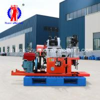 Wholesale YQZ-30 surface full hydraulic geological exploration core drilling rig 30 meters sampling portable go up the mountain from china suppliers