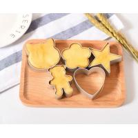 Buy cheap Cake Molds Love Heart Abrasives Cartoon Cookies Molds Home Cookies Baking Baking Tools Oven from wholesalers