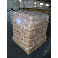 Buy cheap CAS 7758-16-9 : DISODIUM DIHYDROGEN PYROPHOSPHATE from Wholesalers
