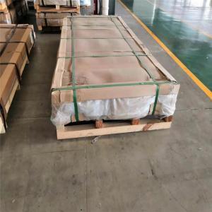 Wholesale 1 3 5 8 Series Aluminium Flat Plate Aluminium Flat Sheet Cold Drawn from china suppliers