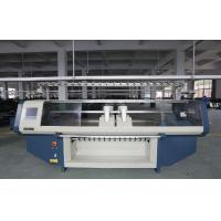 China Full Automatic Computeried Single System Double Carriage Flat  Knitting Machine on sale