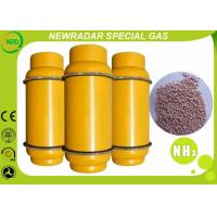 Wholesale Industrial Anhydrous Ammonia NH3 Fertilizer Packaged In ISO Tank from china suppliers