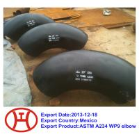 Wholesale ASTM A234 WP9 elbow from china suppliers
