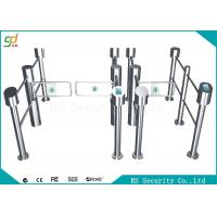 Wholesale Security Flexible Supermarket Swing Gate Intelligent Automatic Turnstiles from china suppliers