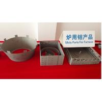 Wholesale High temperature High Density ML annealing and sintering boats china supplier from china suppliers