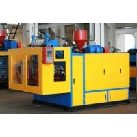 Wholesale Good price PP,PS Plastic blow moulding machine AMB70D from china suppliers