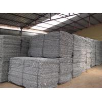 Buy cheap Gabion Mesh Cages , Welded Gabion Baskets Easy Assemble Galvanized River Protection from wholesalers