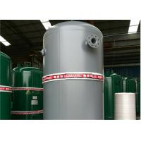 Quality Gas Storage Low Pressure Air Tank Long Lasting Pressure Vessel Double Sided for sale