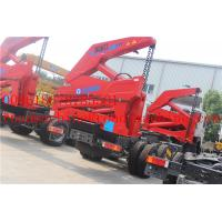 Wholesale XCMG 20ft 40ft  Container Side Lifter 37 Tons Lift Capacity Box Loader Container Trailer from china suppliers