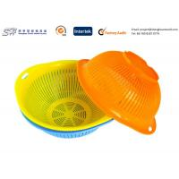 China Eco Friendly Plastic Kitchenware Small Round Plastic Basket for vegetable , yellow color on sale