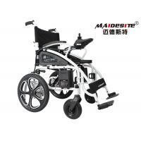 Wholesale Outdoor Electric Folding Wheelchair For Handicapped Steel Material DLY-6009 from china suppliers