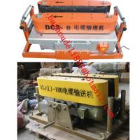 Buy cheap Cable Pusher&cable conveyer from wholesalers