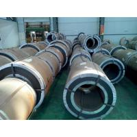Buy cheap High Strength Cold Rolled Steel Coil Metal Waterproof Heat Resistance from wholesalers