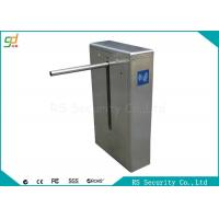 Quality Intelligent Security Drop Arm Barrier Gate High-end Establishment Barrier for sale