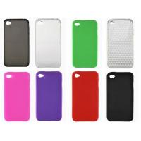 Wholesale iphone4g case(paypal accept) from china suppliers