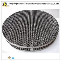China Stainless Steel 316 Metal Sheet Perforated Structured Packing 350Y For Distillation Column on sale