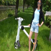 China 22.5kg Lightweight Folding Bicycle 3.5h Charging Time Folding E Bike Electric on sale