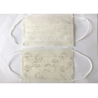 Wholesale Kids Disposable Animal Pattern Respirator Triple Layer Earloop Face Mask from china suppliers