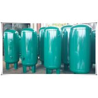 Wholesale Screw Rotary Compressed Air Storage Tank For Petrochemical / Coal Chemical Industry from china suppliers