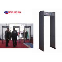 Wholesale 6 zone high sensitivity  Door frame metal detector with remote control from china suppliers
