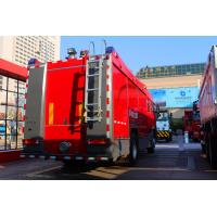 Wholesale Commercial Fire Fighting Trucks , 7m3 Water Tank Foam 5T - 50T Capacity from china suppliers