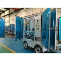 China Small Transformer Oil Filtration Machine with Trolley on sale