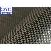 Wholesale CYC Carbon Fiber Woven Fabric from china suppliers
