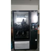 Wholesale Hotel Commercial Vending Machines Vendors For Seafood , Pizza , Sandwich Sell from china suppliers