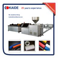 Wholesale PE Single Wall Corrugated Pipe Making Machine KAIDE factory from china suppliers
