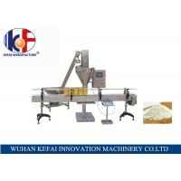 Buy cheap stainless steel hot sale chemical and industry powder filling machine made in China from wholesalers