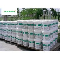 Wholesale High Grade Elastic Napping Exterior House Paint / Outside Wall Paint ROHS SGS ISO from china suppliers