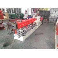 Wholesale Co Rotating Parallel Double Screw Extruder For Pp Calcium Carbonate Filler Masterbatch from china suppliers