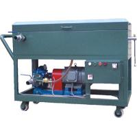 Wholesale Plate Frame Type Oil Press Filter Machine from china suppliers