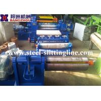 Wholesale ChinaMini Simple Steel Coils Metal Slitting Line with cheap price from china suppliers