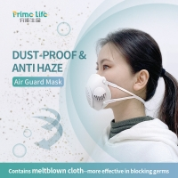 Buy cheap OEM Dust Proof EN149 KN95 Surgical Mask from wholesalers