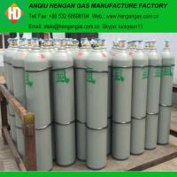 Wholesale 99.9% - 99.9999% purity argon gas price from china suppliers