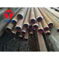 Wholesale Incoloy 825 Alloy Steel Pipe Gr1 Gr2 Annealed And Pickled For Chemical from china suppliers