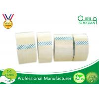 Quality Permanent Carton Sealing Tape , 50mm Silent Custom Printed Tape Water Activated for sale