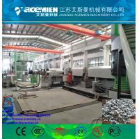 Buy cheap High quality plastic pellet making machine / plastic recycling machine price / from wholesalers