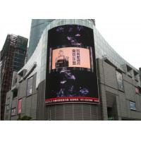 1/4 Scan Curved P10mm Full Color Outdoor Led Display With Wide Viewing Angle for sale