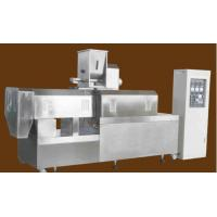 Wholesale Food puffing machine from china suppliers