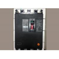 Quality ELCB 4P 100AMP DZ20L MCCB Circuit Breaker Rated voltage AC 230/400V for sale
