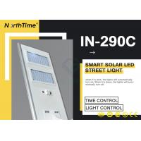Buy cheap Smart Phone App Control Automatic Integrated Led Solar Street Light 90W with 64AH battery from wholesalers
